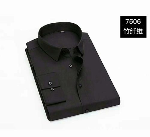 竹纤维衬衣定制公司