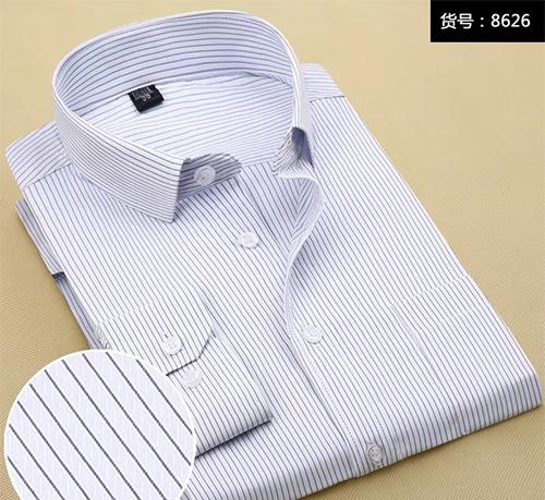 咸阳条纹衬衣定制
